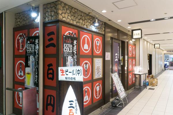 じゅうじゅうステーキ-1604262