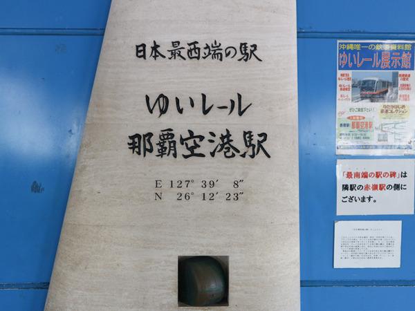 udunyama-tour-17