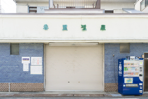 香里温泉-15043002
