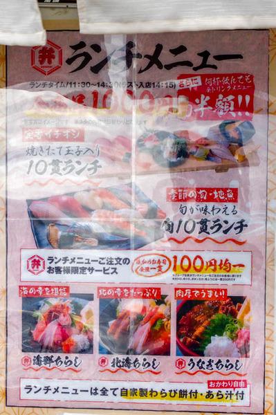 べんけい-2012015
