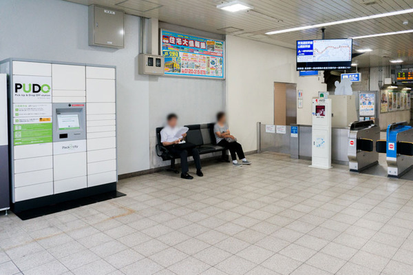 20170725津田駅-2