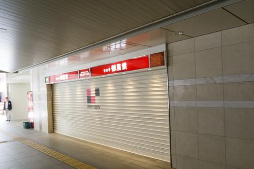 京阪百貨店-15091104