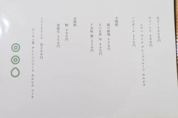 山くら-1801183