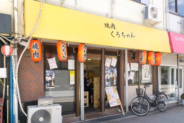 くろちゃん-1709016