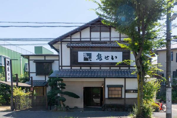 とりせい1-2008311