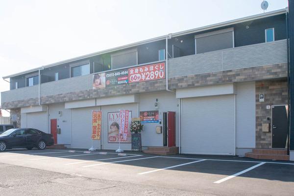 もみほぐし-1811052