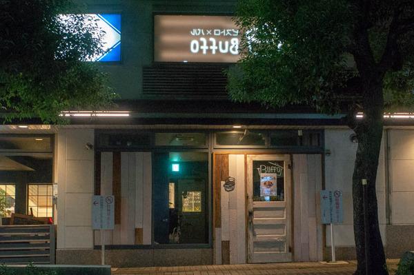 エル枚方に「ちゃんぽん亭総本家」って近江ちゃんぽん専門店ができるみたい。11月中旬オープン予定