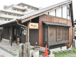 hirakatasyukucafe-3