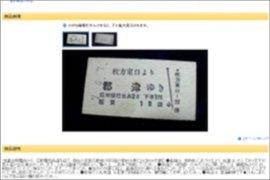 20110302shigiikoma2