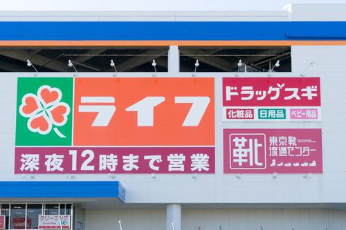 東京靴流通センター-1412057