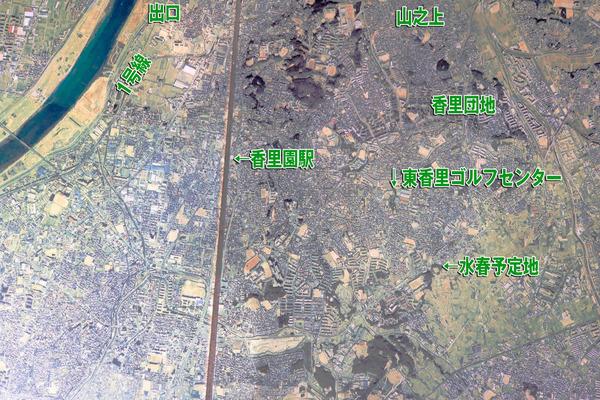 衛星写真-1609153