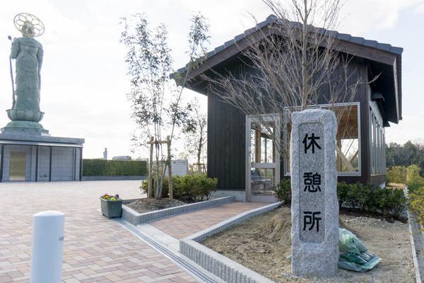 紫峰霊苑-17021527