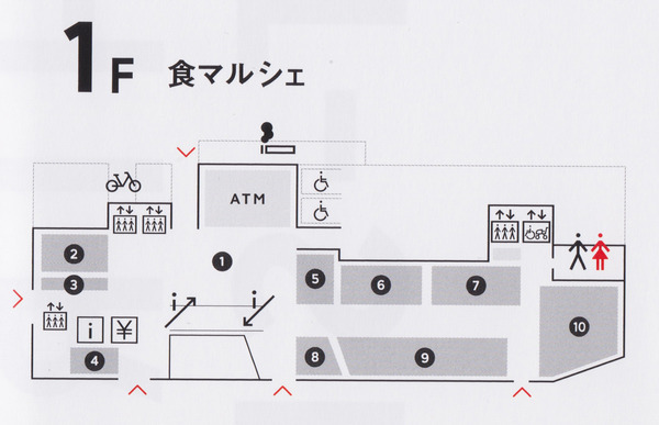 枚方T-SITE1Fフロアマップ