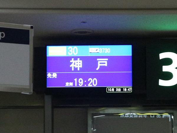 udunyama-tour-211