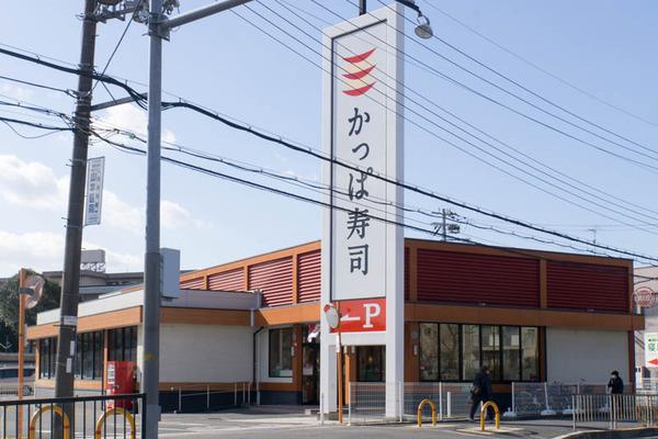 回転寿司-1801242