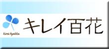 サイトボタンユノ
