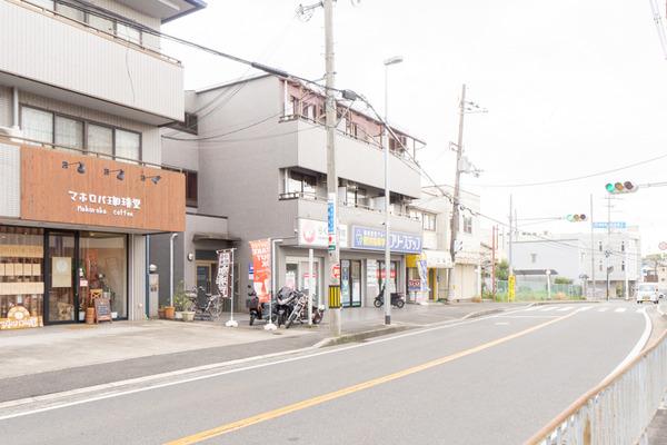 マホロバ珈琲堂2003111-4