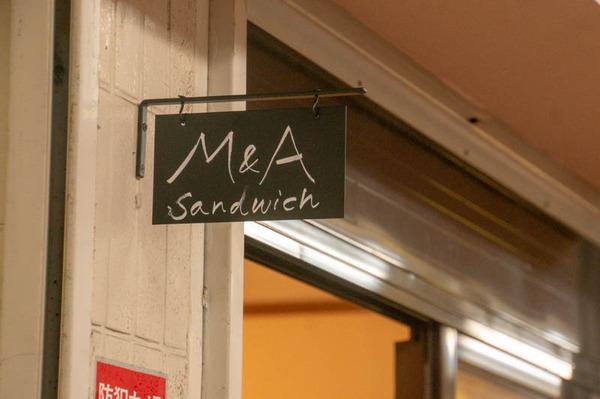 サンドイッチ-1804243