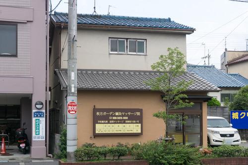 ガーデン鍼灸マッサージ院-15081002