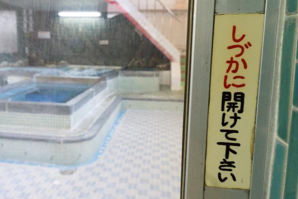宮之阪温泉-32