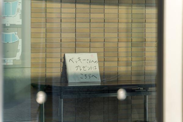 関西外大-19110129