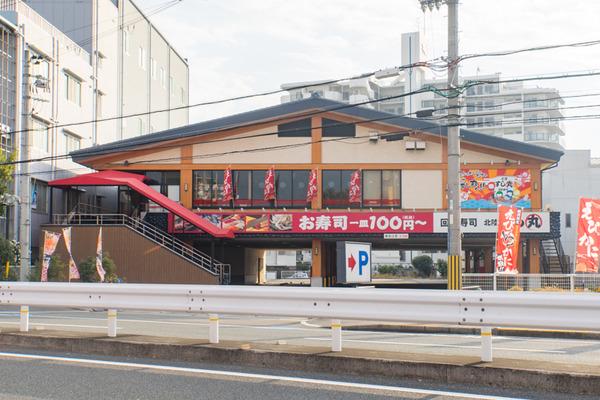 すし丸-1912174