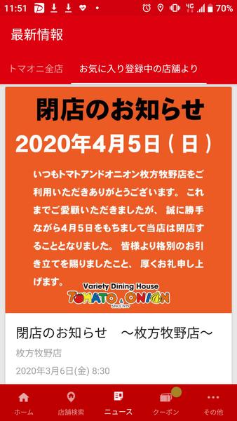 Screenshot_20200306-115156 (1)