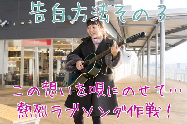 ニトリモール枚方-バレンタイン-69