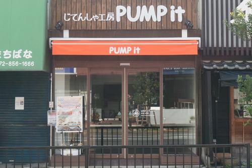 PUMPIT-1410143