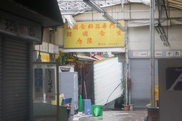 台風21号-18090461