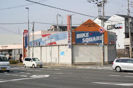 バイクスクエア-4a