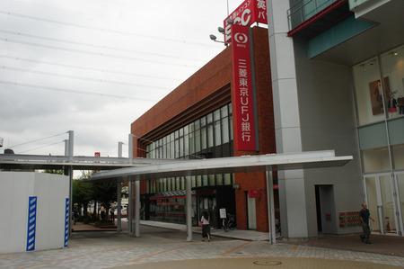 三菱東京UFJ銀行くずは支店20120829120202