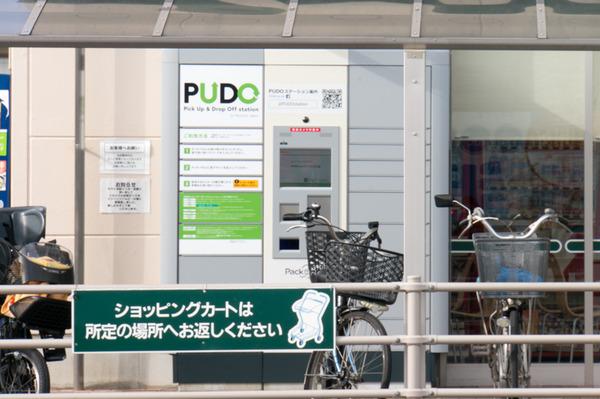 20171226PUDOステーション-8