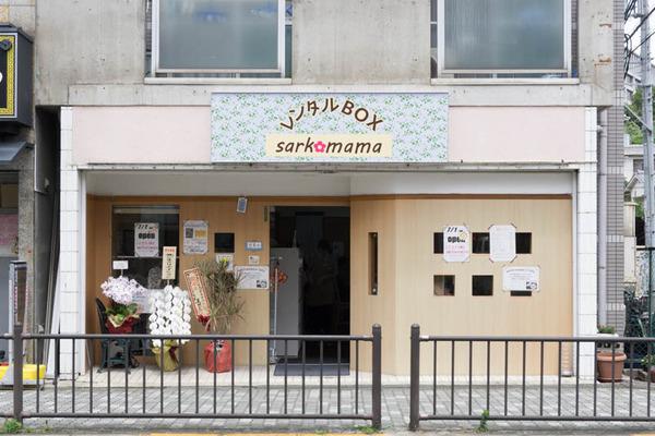 sarkomama-1707012