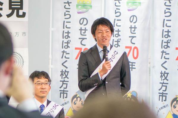 PR大使-17041010