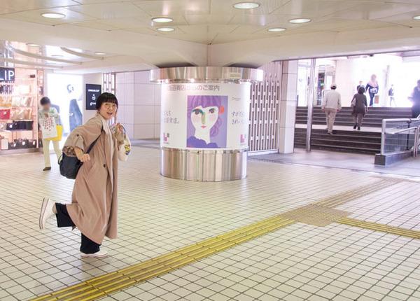 京阪百貨店-283
