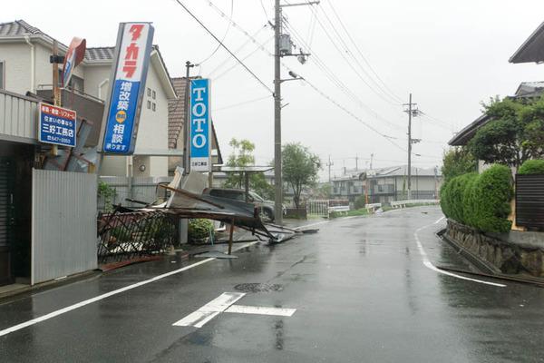 台風21号-1809041