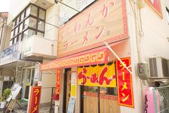 ありさ住宅(禁野)-114
