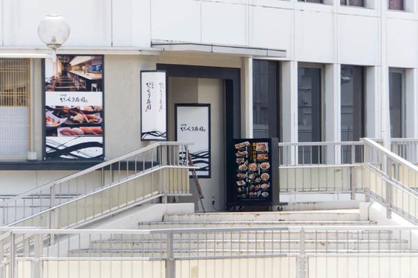 びっくり寿司-1807103