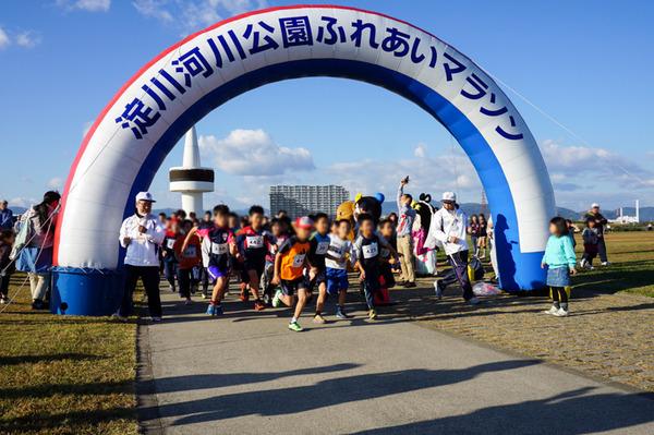 ふれあいマラソン-12