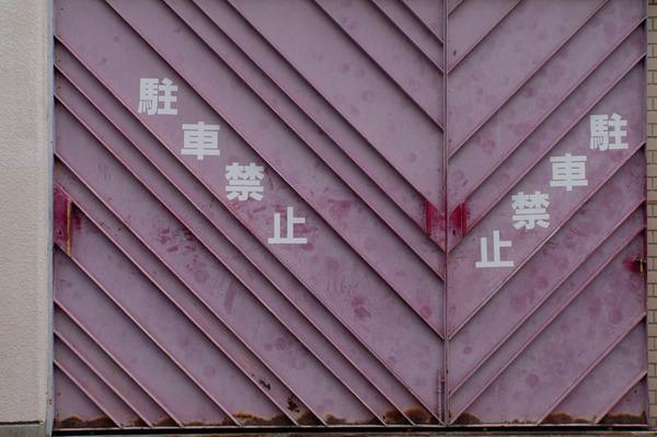 かっこいい-1902121