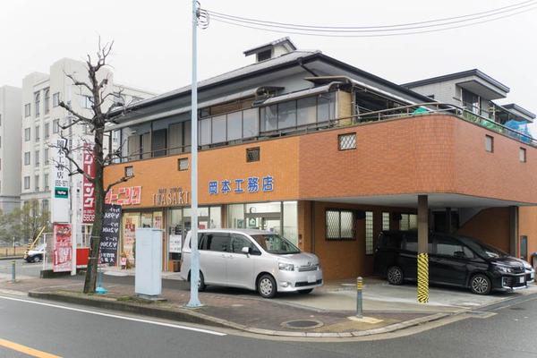 IWASAKI-1702094