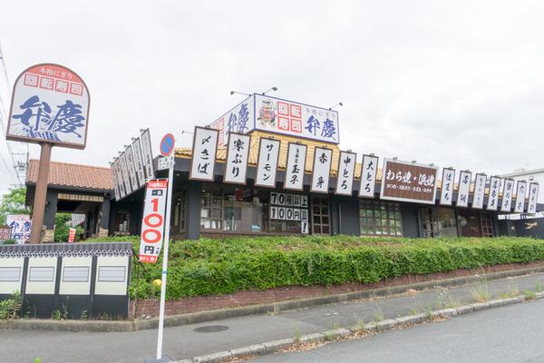 回転すし弁慶田口山店-5
