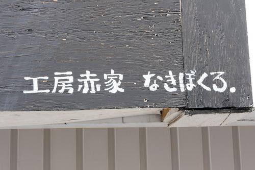 ハングオンカフェ-15042806
