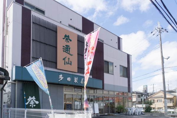 フレスト長尾店-1610172