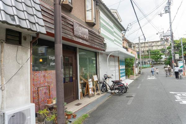 きのこ食堂1909111
