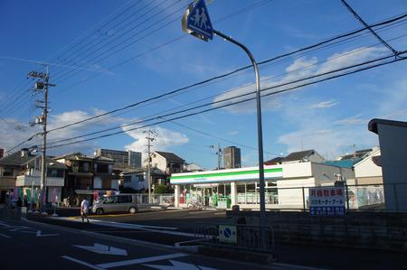 ファミリーマート寝屋川田井20120902170658