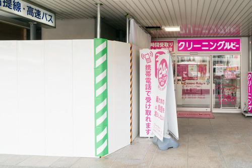 枚方市駅東改札口-14112017