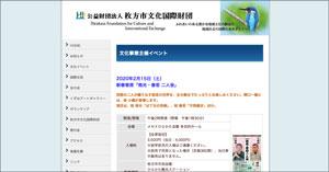 スクリーンショット-2020-01-06-11.24.10