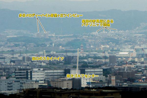 景色-1707233